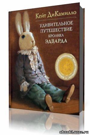 http://abooki.ucoz.ru/_nw/18/64297325.jpg